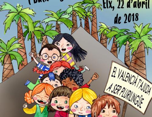XXVI Trobada d'Escoles en Valencià